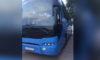 автобус cityliner neoplan арендовать