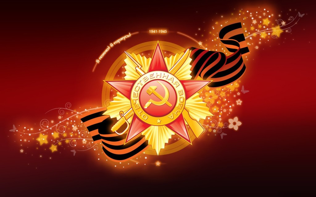 9maya-den-pobedy-zvezda-georgievskaya-lenta-vektor