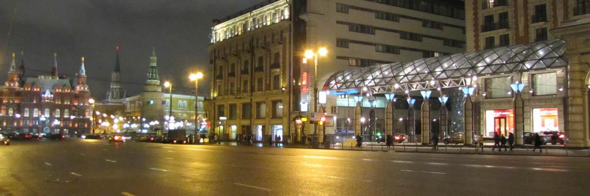 день города москва 2019